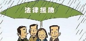 荆州打造半小时法律援助服务圈 挽回百姓损失近6亿