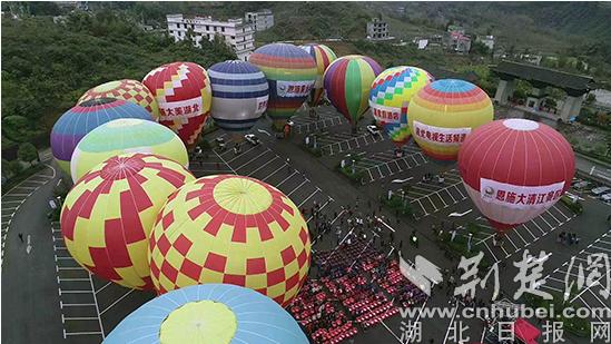 2018恩施大峡谷热气球旅游节开幕