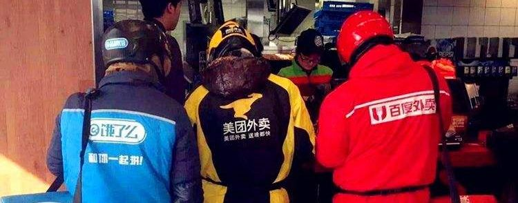 """天门成立网约送餐企业工会 外卖小哥有了""""娘家"""""""