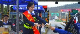 随州千年银杏节启幕 高速志愿者服务6万余人
