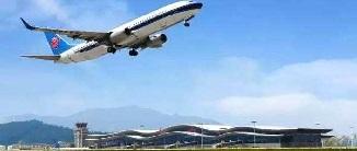 荆州将新增一个飞机场!卓尔投资,地址就在这里