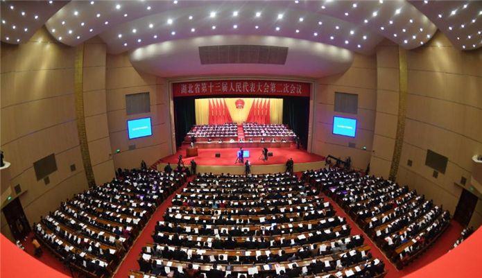 省十三届人大二次会议开幕现场高清图来了