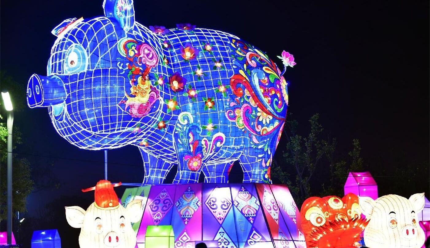 武漢園博園燈會亮燈了!