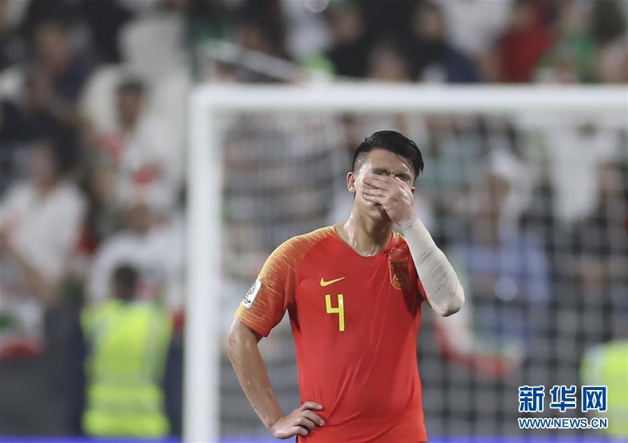 2019年亚洲杯:国足0比3负伊朗 无缘四强