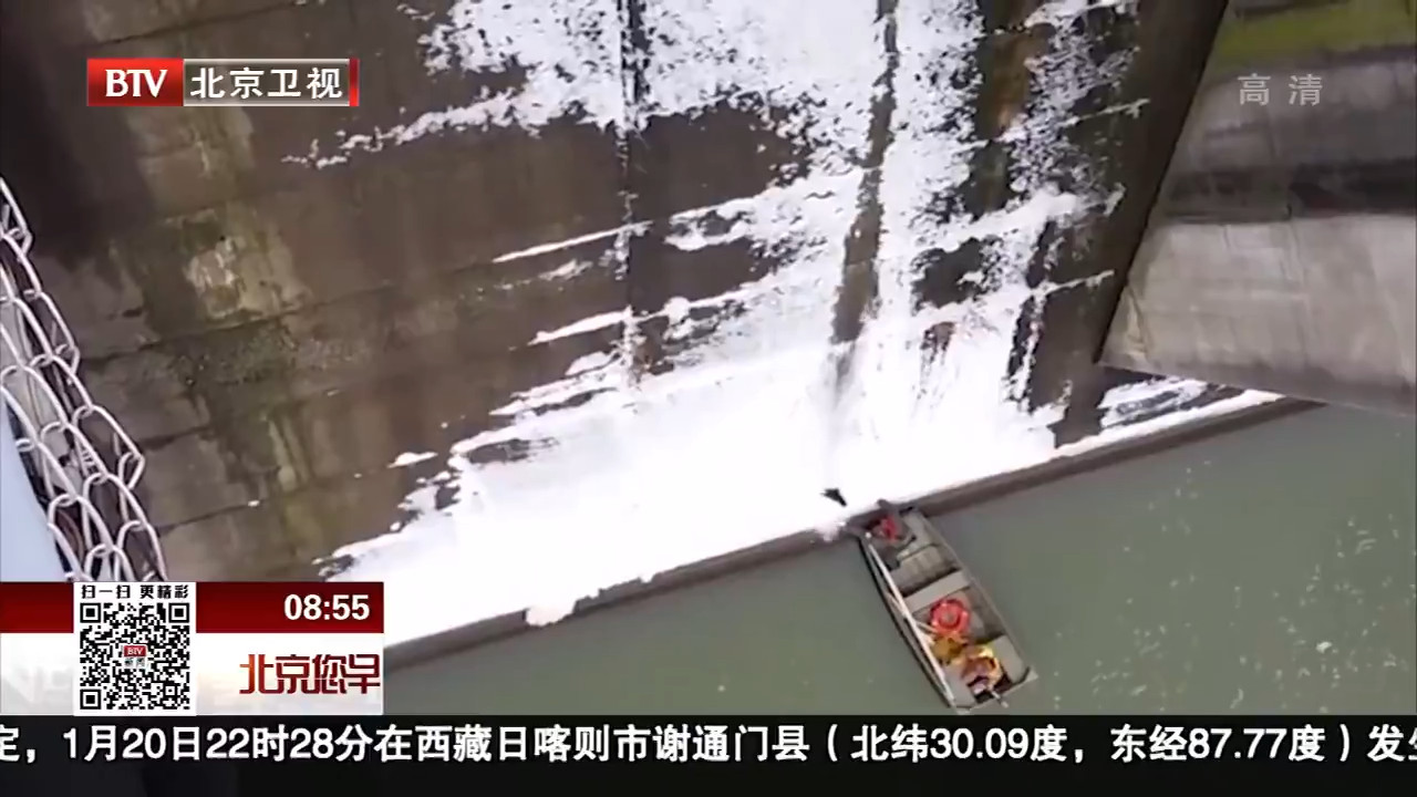 美国救援人员水坝下救猫咪