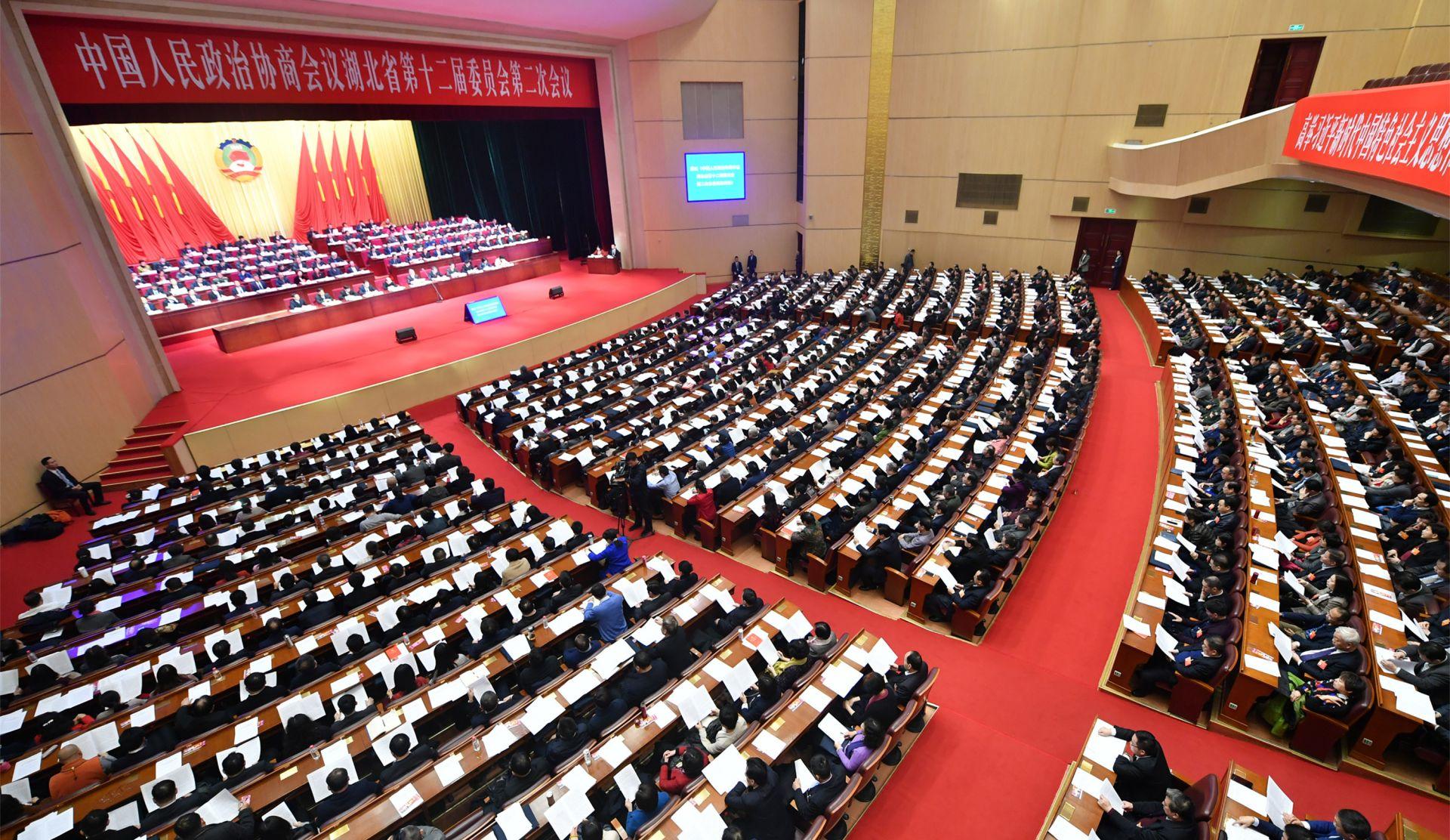 省政协十二届二次会议闭幕现场高清图来了