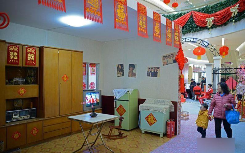 天津一商场还原80、90年代家庭过年场景