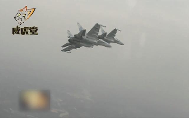 中国空军苏-35部队新年开训