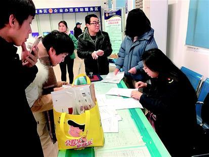 荆州全力扶持民营经济发展