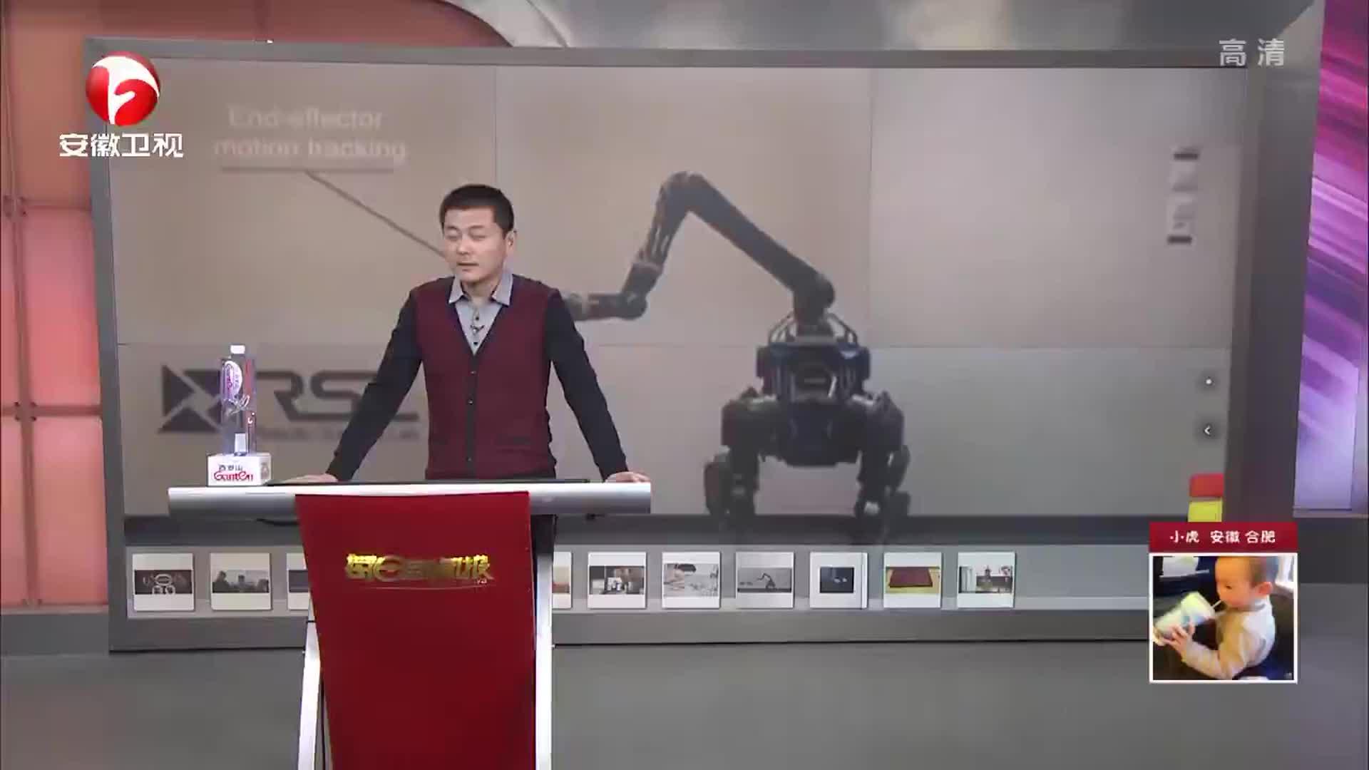 超灵活四足机器人 会爬会跑会乘电梯