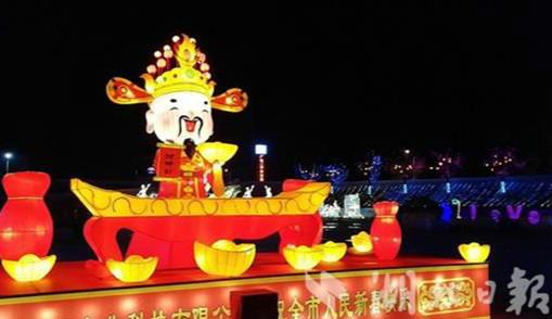 元宵佳节,宜昌千盏花灯等您赏