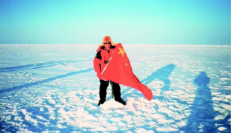极地赤子,在极地写下人生华章--追记武汉大学鄂栋臣教授