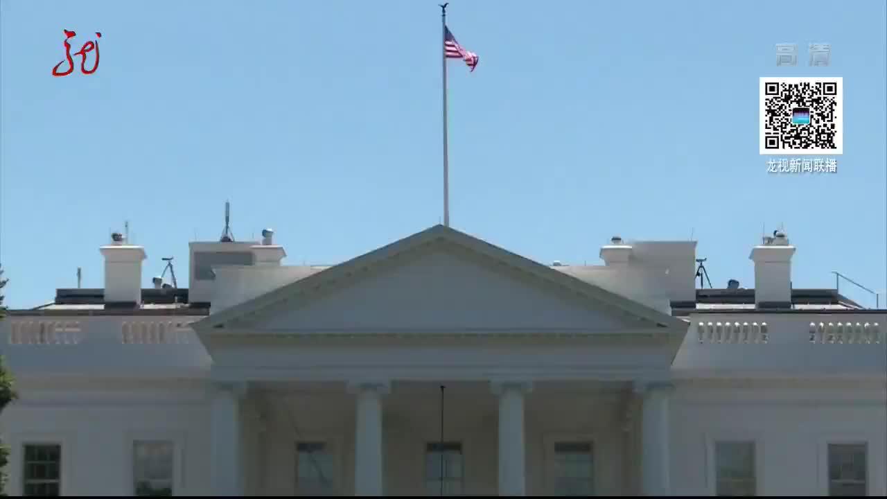 特朗普提名比亚德出任美国联邦紧急措施署署长