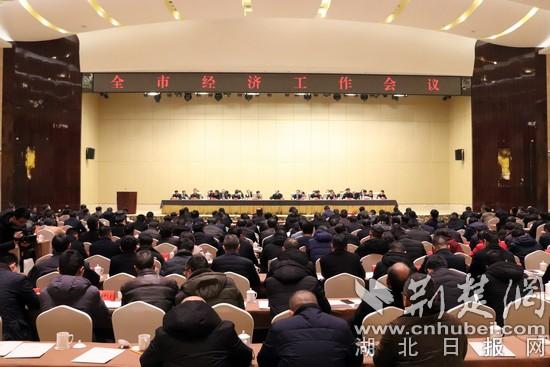 仙桃出台30条政策推动民营经济发展