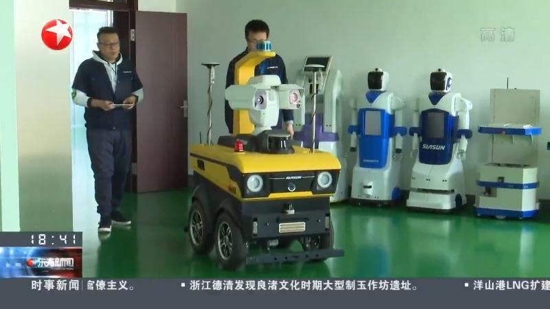 辽宁5G智能巡检机器人可用于工业危化品厂区