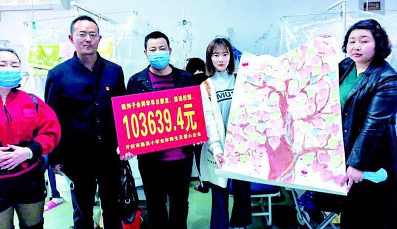 河南师生捐款十万余元救助天门借读患病男童