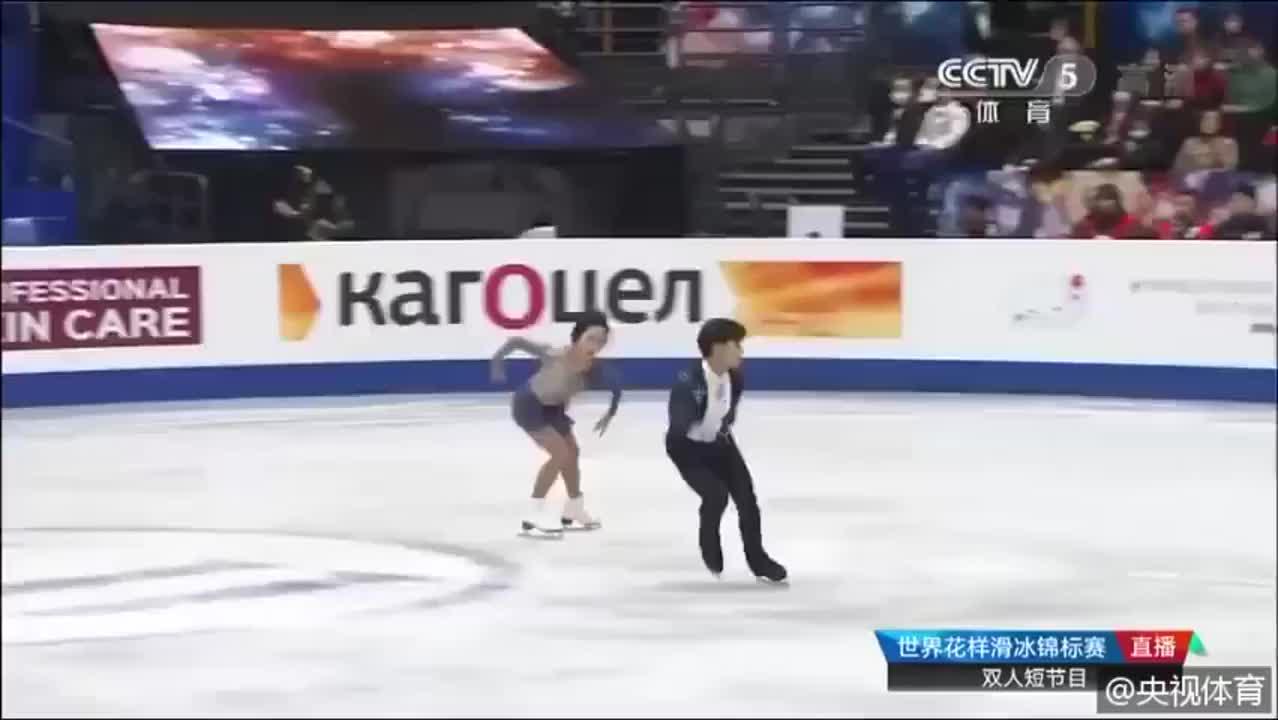 隋文静韩聪刷新短节目世界纪录