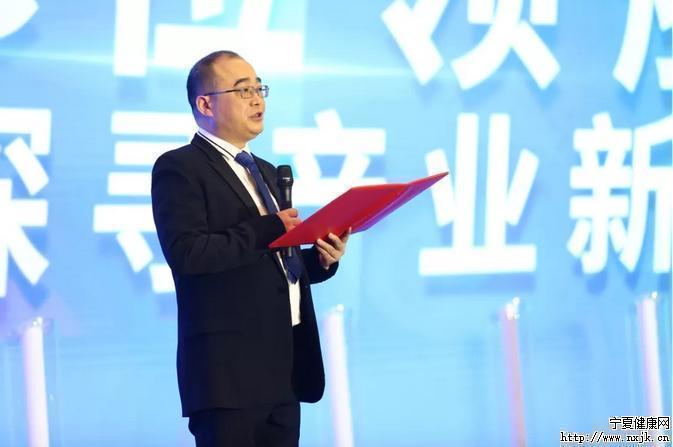 第四届中国品牌药店工商峰会(双品汇)开幕