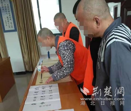 鄂州市强制戒毒所开展戒毒人员书法比赛活动