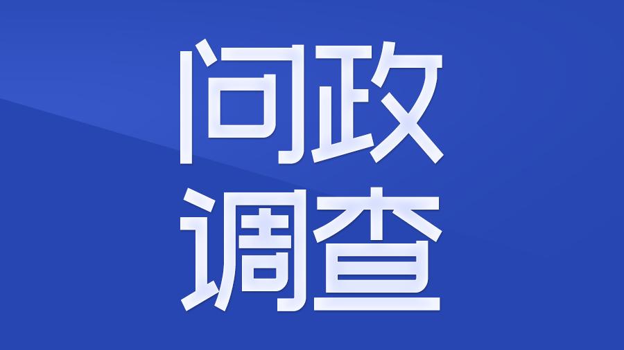 消费纠纷一年无果 《民生热线》助网友维权成功