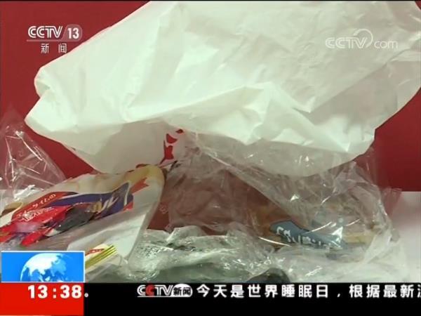 日本推动减少塑料垃圾