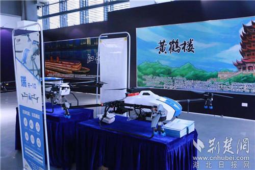 动漫动画助推文旅融合 北辰光谷里举办专题展览