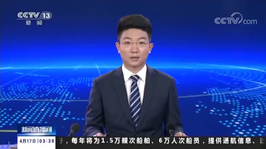 长江三峡通航综合服务区启动