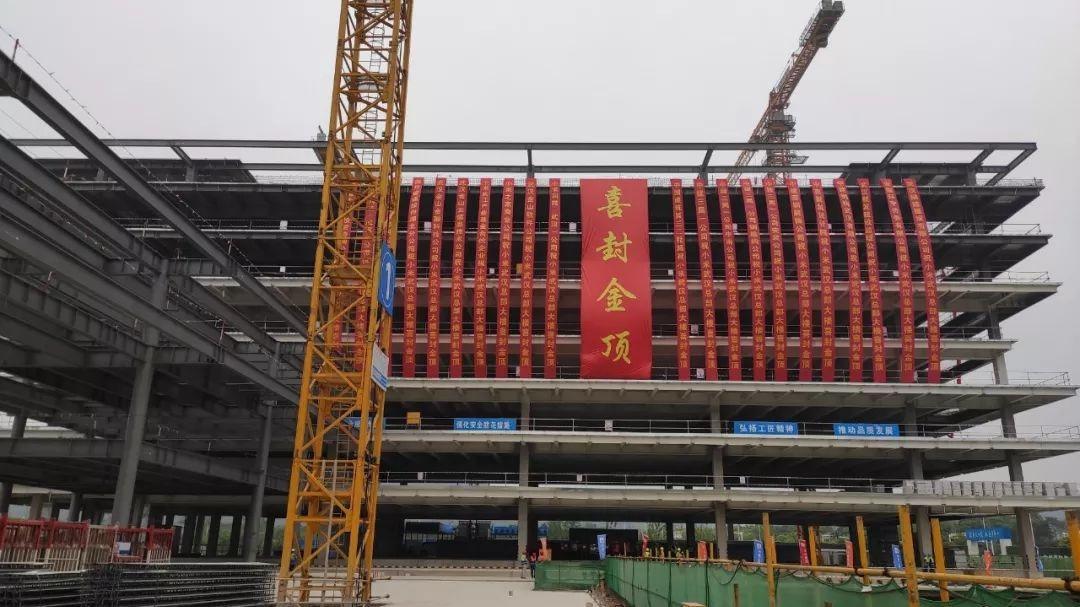 153天!刚刚,小米武汉总部大楼封顶