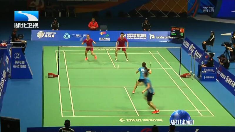 亚洲羽毛球锦标赛武汉开赛
