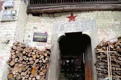 """探访崇阳深山古村—— """"包青天""""后裔在纸棚安居乐业"""