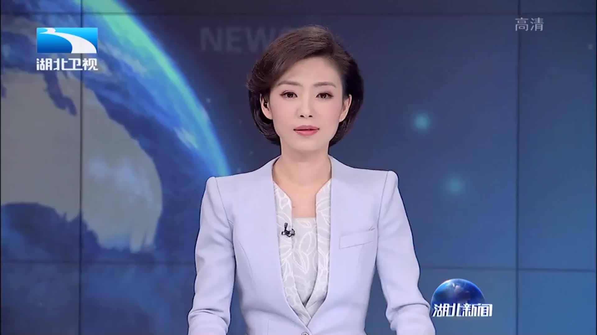 """第五届国际电子商务暨""""互联网+""""产业博览会今天开幕.mp4"""