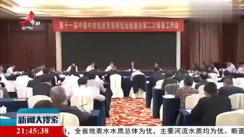江西:第十一届中博会宣传标语发布