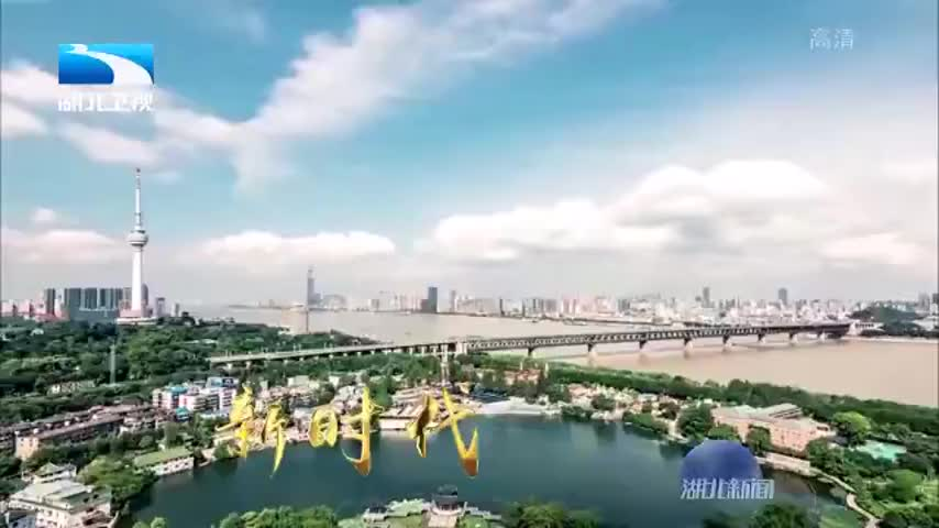 丹江口:保护亚洲天池 念好绿水产业经