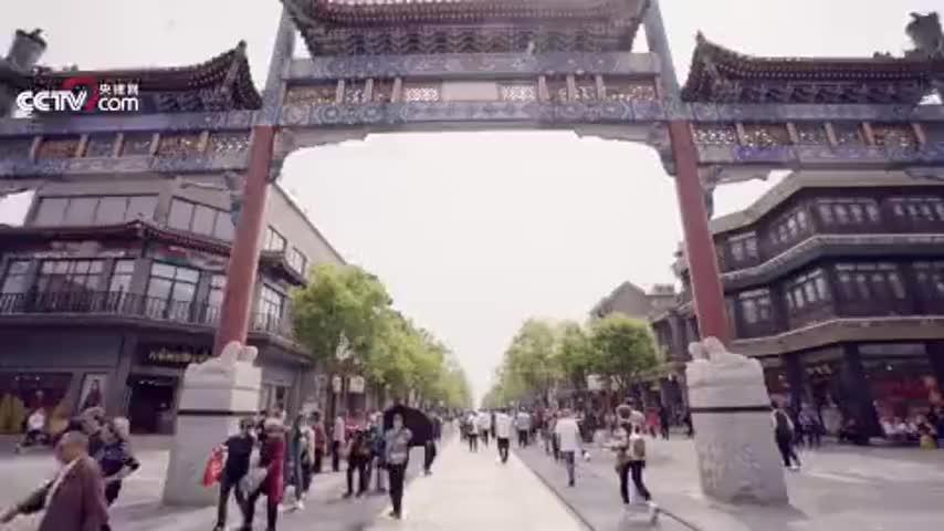 中国传统文化太有魅力了