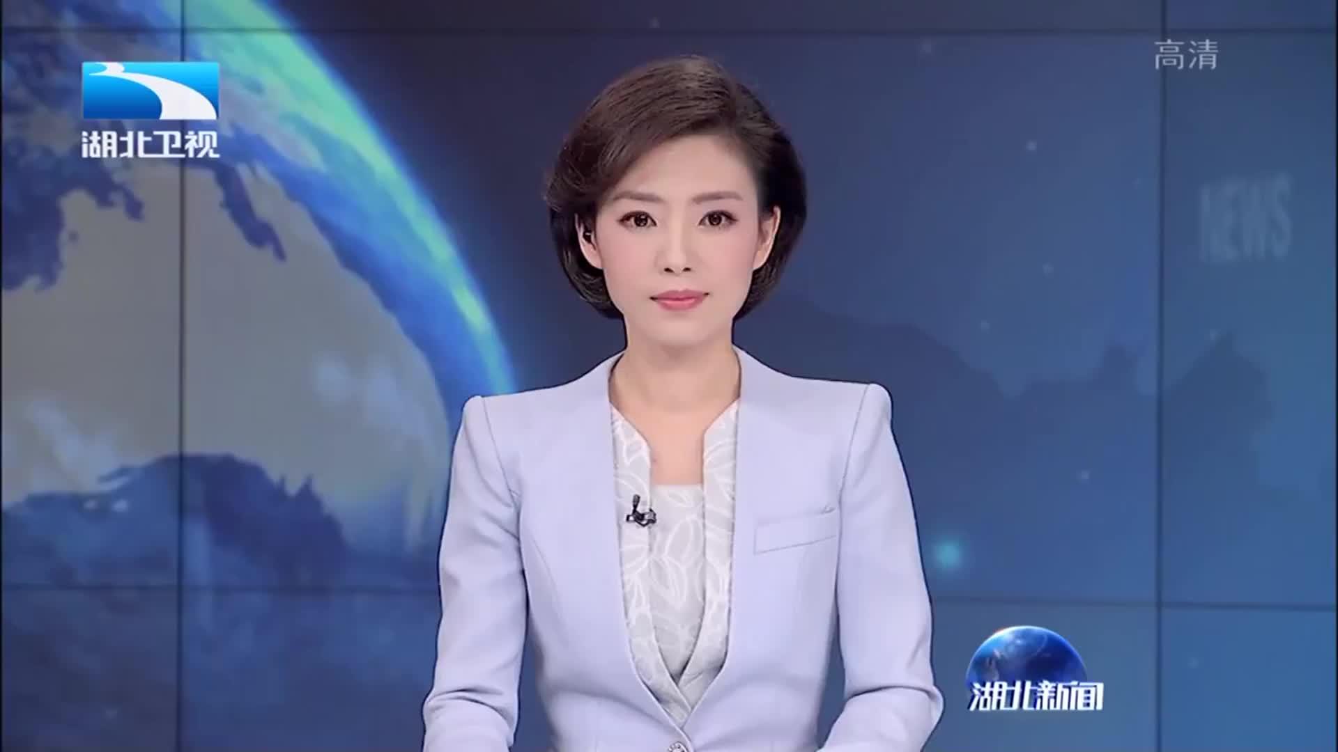 中国共产党纪律建设历史陈列馆今天开馆.mp4
