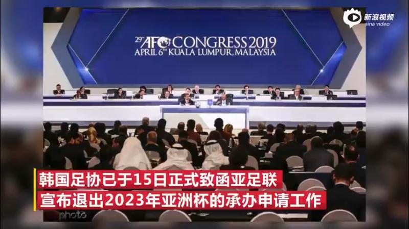 中国成唯一2023年亚洲杯申办国
