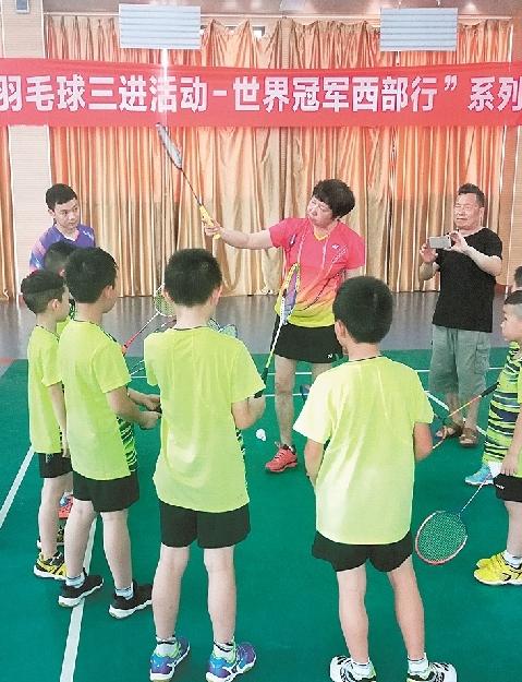 【爱国情 奋斗者】韩爱萍:羽球传承体育强国梦