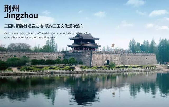 """荆州巧布局、绣景区——让特色文旅在荆楚大地""""活""""起来"""