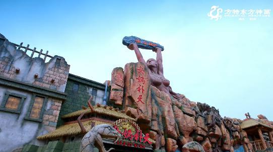 来荆州方特体验《女娲补天》 开启上古探险之旅