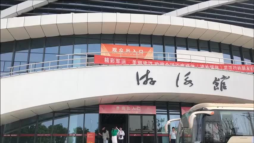 VLOG|军运会,武漢准备好了!