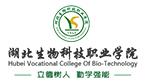 湖北生物科技职业学院3