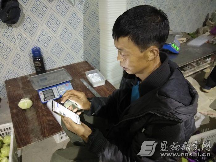 """名校硕士张金成:回乡创业将""""农耕产品""""端上都市餐桌"""