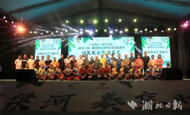 湖北多名选手在葫芦丝大赛中获奖