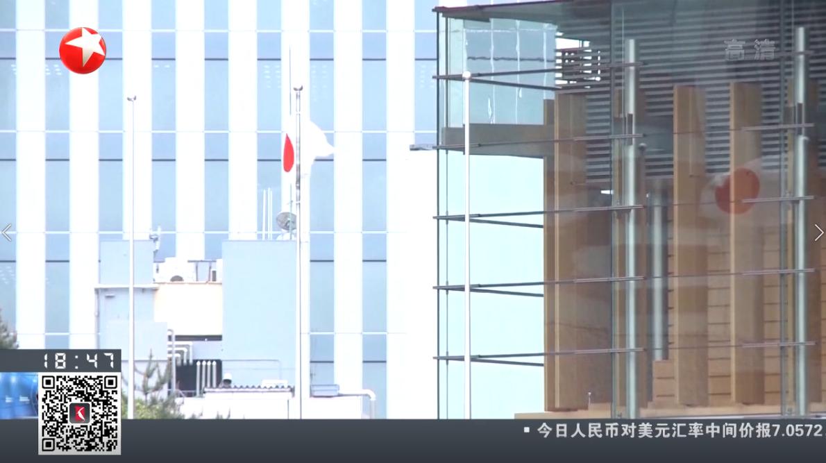 韩国拒绝续签《军事情报保护协定》