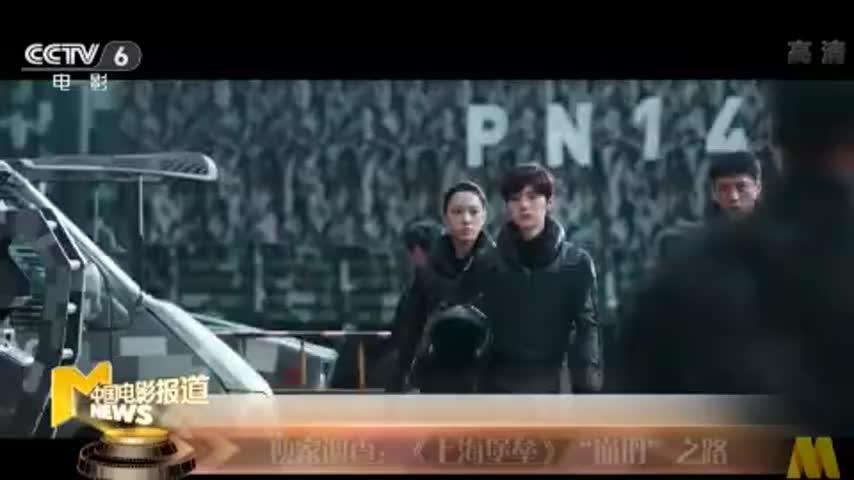 独家调查:《上海堡垒》崩塌的幕后玄机