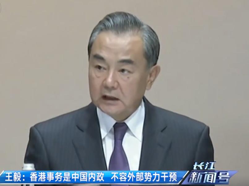 香港事务是中国内政 不容外部势力干预