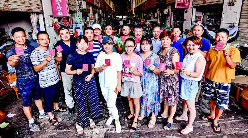 武汉百名商户坚持无偿献血 6年累计捐献十万毫升