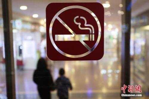 武汉等20余城出台控烟令 控烟范围延伸至室外公共场所