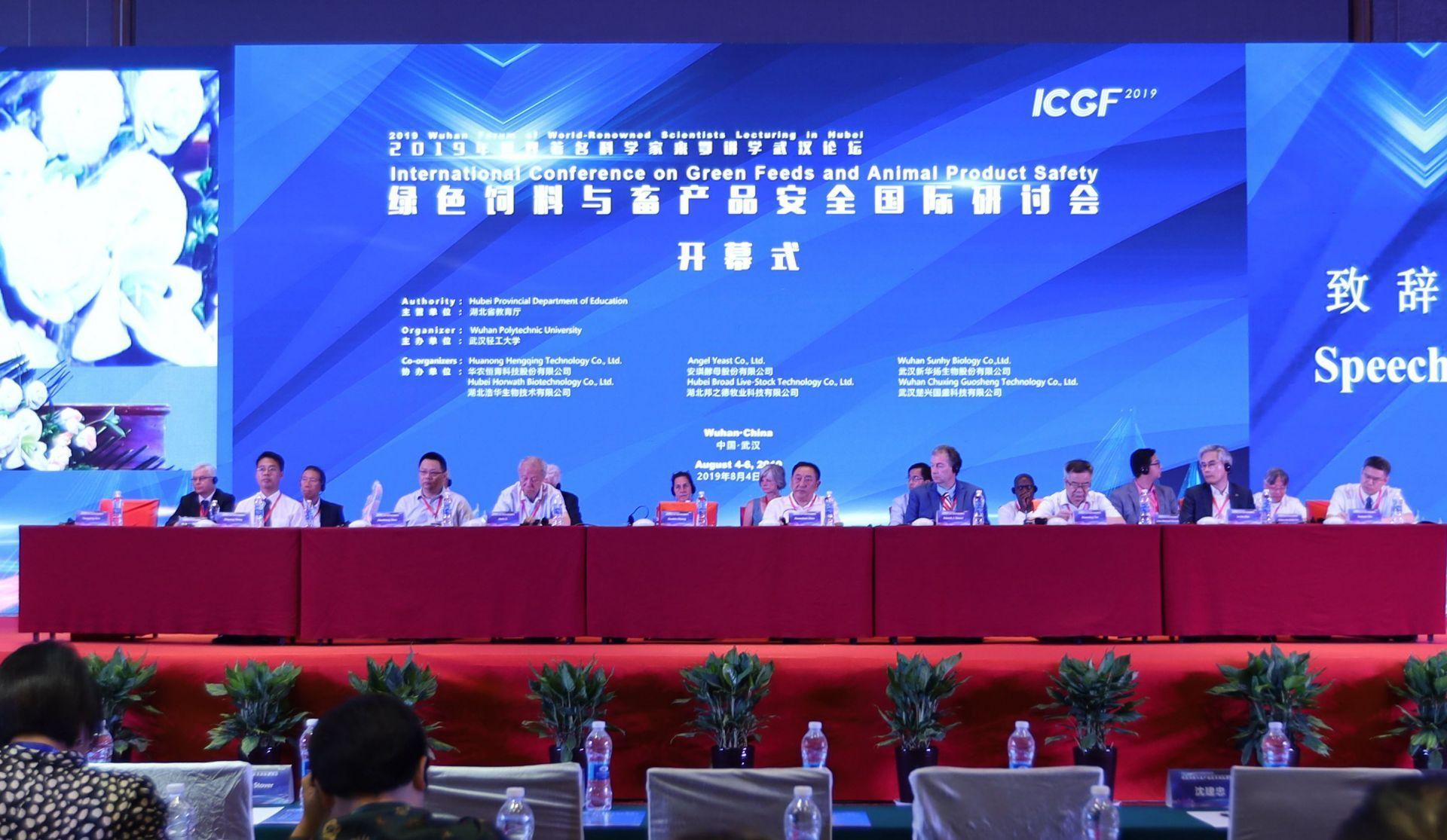 绿色饲料与畜产品安全国际研讨会在汉召开