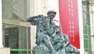 """""""《艰苦岁月》革命历史文物展昨在汉揭幕"""
